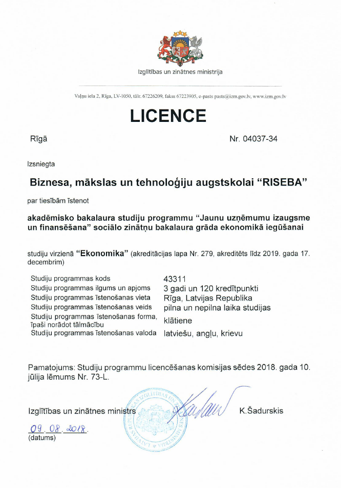 licence.PNG